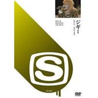SPEACE SHOWER ARCHIVE ZIGGY LIVE 9002 [DVD]