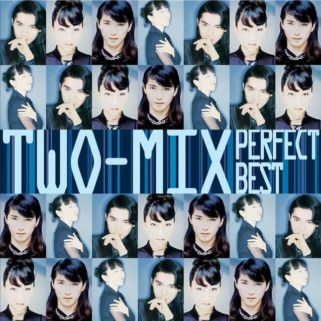 Amazon.co.jp: TWO-MIX パーフェクト・ベスト: 音楽 (2229380)