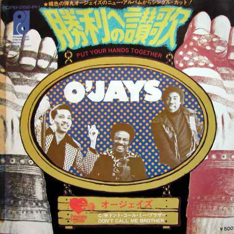 The O'Jays:Put Your Hands T...