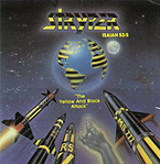 WWW.STRYPER.COM - The Official Web Site (1739257)
