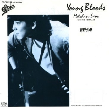 『Young Bloods』