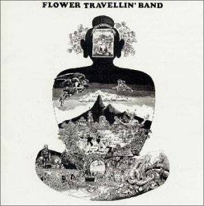 サトリ(FLOWER TRAVELLIN' BAND)