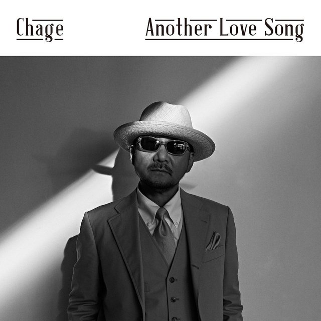 アルバム『Another Love Song』