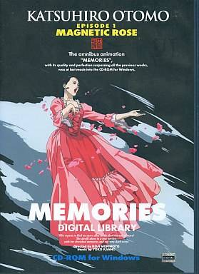 MEMORIES DIGITAL LIBRARY EPISODE1 彼女の想いで MAGNETIC ROSE | 中古 | Windowsソフト CDソフト | 通販ショップの駿河屋 (2020069)