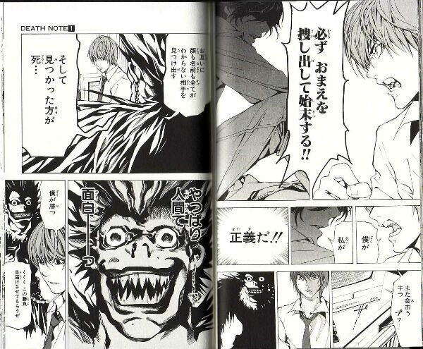 http://blog-imgs-22-origin.fc2.com/m/a/s/massa33/Death_Note_J.jpg (482175)