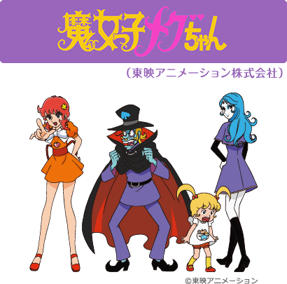 http://www.dot-st.com/m/static/docs/heather/pages/megu-camp/images/object_characters.png (1102923)