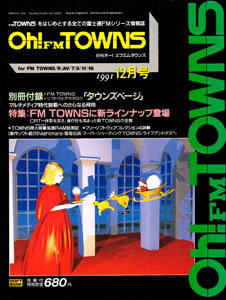 Oh!FM TOWNS