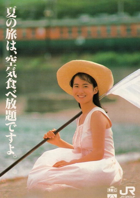 http://www.geocities.co.jp/Outdoors-River/2331/emi/houdai2.jpg (1195902)
