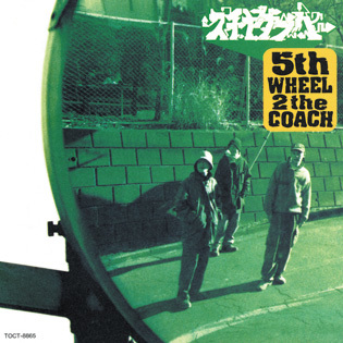 http://schadaraparr.net/discography/album/images/photo_5thwheel2thecoach.jpg (652858)