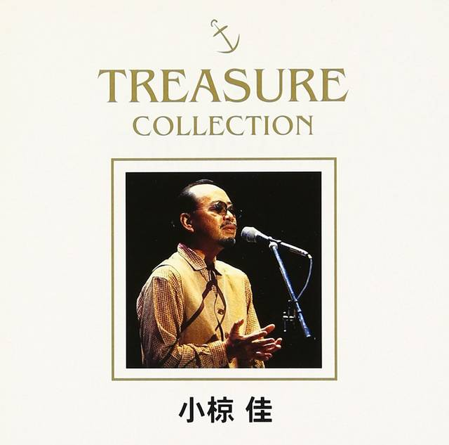 小椋佳 TREASURE COLLECTION Lim...