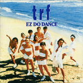 EZ DO DANCE(1993年)