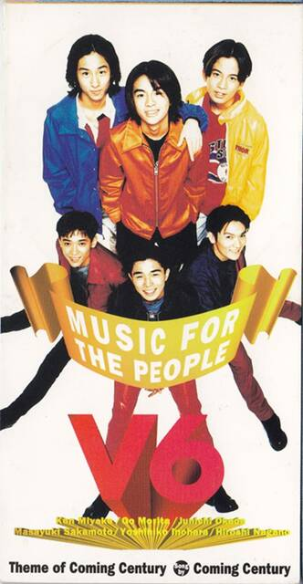 Amazon.co.jp: MUSIC FOR THE PEOPLE/THEME OF COMING CENTURY: 音楽 (2260700)