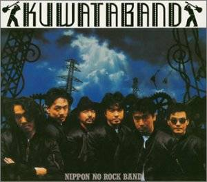 KUWATA BAND