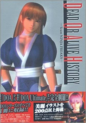 DEAD OR ALIVE HISTORY ―Team...