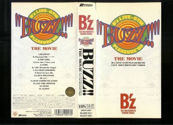 BUZZ!!live-GYM pleasure'95 the movie 1996年発... - ヤフオク! (1997777)