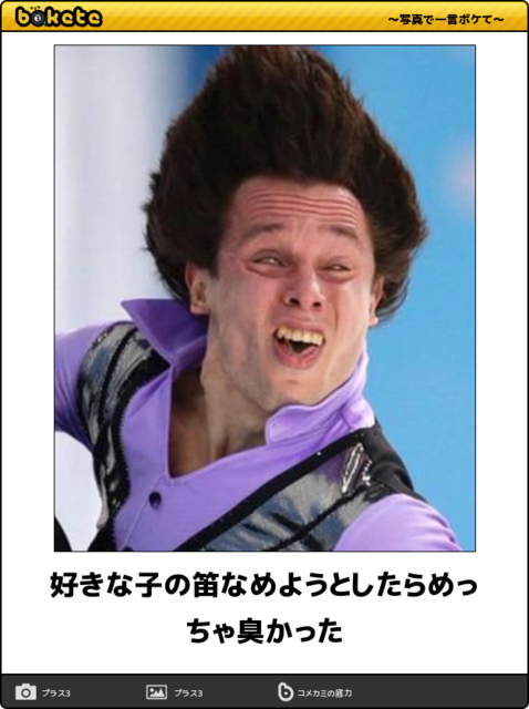 http://stamp.bokete.jp/17699536.png (1111585)