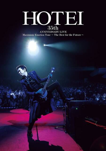 Amazon.co.jp | Maximum Emotion Tour ~The Best for the Future~[Blu-ray] DVD・ブルーレイ - 布袋寅泰 (2087872)