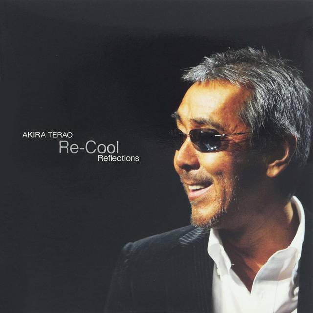 Amazon | Re-Cool Reflections | 寺尾聰 | J-POP | 音楽 (2037689)