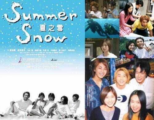 Summer Snow – My Family and My Love Story | Summer Snow tells the story of family and romance. Ever since his parents died, Natsuo [Dohmoto Tsuyoshi]… | 堂本剛, 堂本, 光一 (2205680)