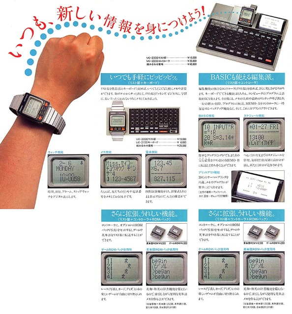 http://my.reset.jp/~inu/ProductsDataBase/Products/SEIKO/UC-2000/UC-2000-02.jpg (79123)