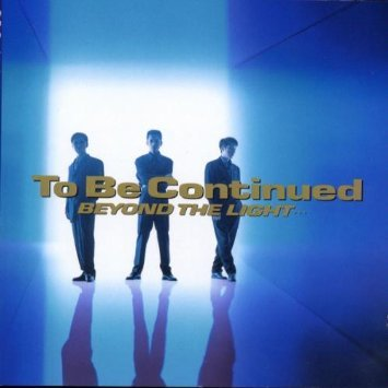 To Be Continued(トゥ・ビー・コンティニ...