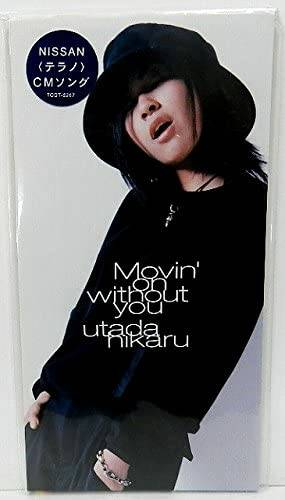 Amazon   Movin'on without you   宇多田ヒカル, 宇多田ヒカル, 村山晋一郎, 西平彰, カラオケ   J-POP   ミュージック (2291351)