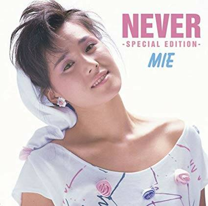 Amazon | NEVER-Special Edition-(DVD付) | MIE | J-POP | 音楽 (2116944)