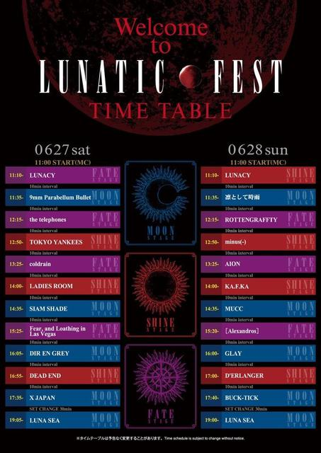 LUNATIC FEST. Time Table