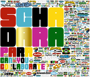 http://schadaraparr.net/discography/album/images/photo_canyoucollaborate.jpg (652861)