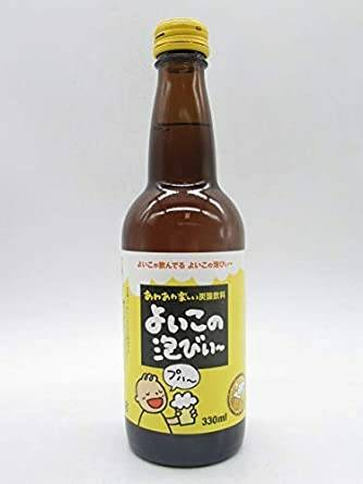 Amazon.co.jp: よいこの泡びぃ 330ml×1箱(20本): Food, Beverage & Alcohol (2231554)