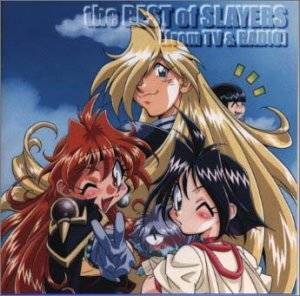 スレイヤーズ / the BEST of SLAYERS