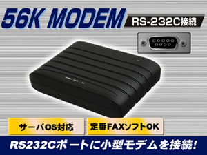http://www.ratocsystems.com/products/subpage/network/image/c56extop.jpg (1258587)
