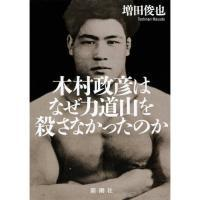 http://s.eximg.jp/exnews/feed/Excite_review/reviewbook/2011/E1317570668105_1_s.jpg (61522)