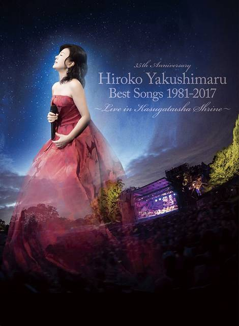 Best Songs 1981-2017〜Live i...