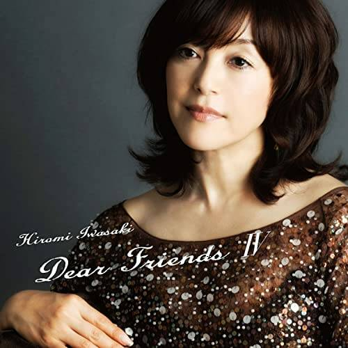 Amazon Music - 岩崎宏美のDear Friends IV - Amazon.co.jp (2205236)