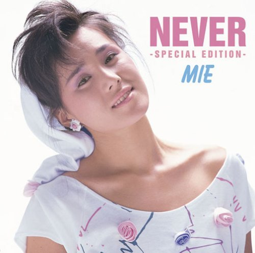 「NEVER」 MIE