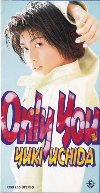 Only you(内田有紀)