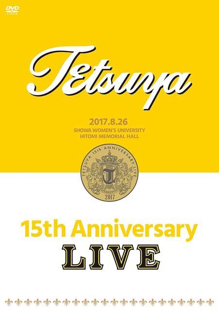 15th ANNIVERSARY LIVE [DVD]