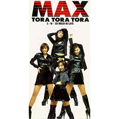 Amazon.co.jp: TORA TORA TORA: MAX: Digital Music (2242354)