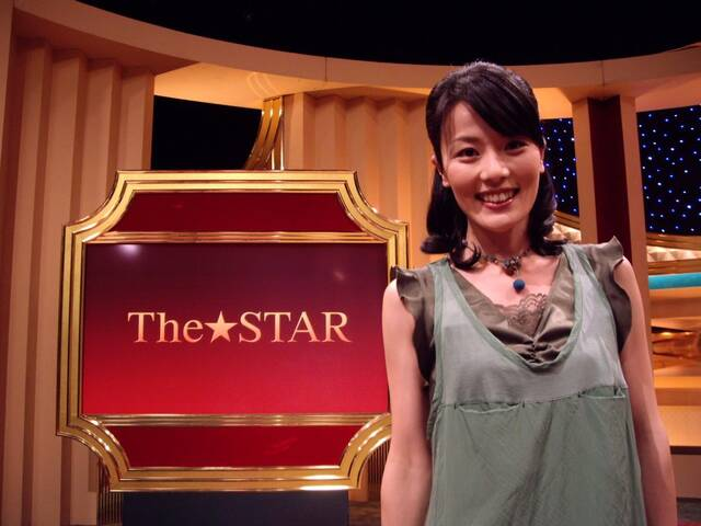The★Star