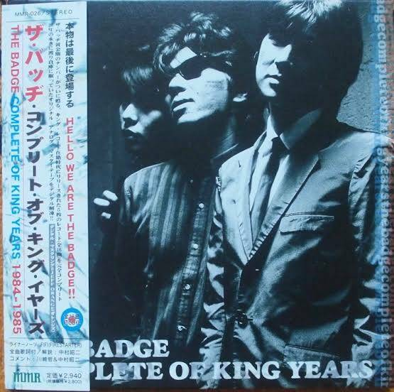 Complete Of King Years/キングレ...
