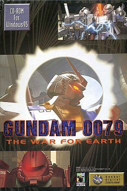 Windows95 CDソフト 「GUNDAM 007...