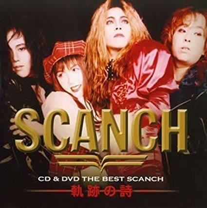 THE BEST SCANCH 軌跡の詩