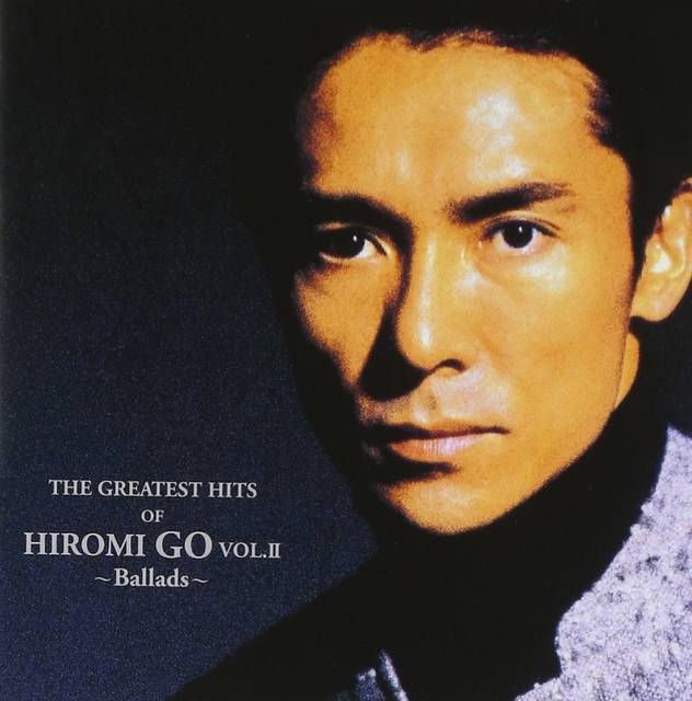 THE GREATEST HITS OF HIROMI...
