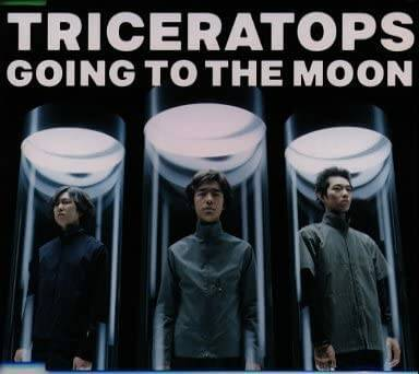 Amazon.co.jp:「 GOING TO THE MOON」TRICERATOPS (2224896)
