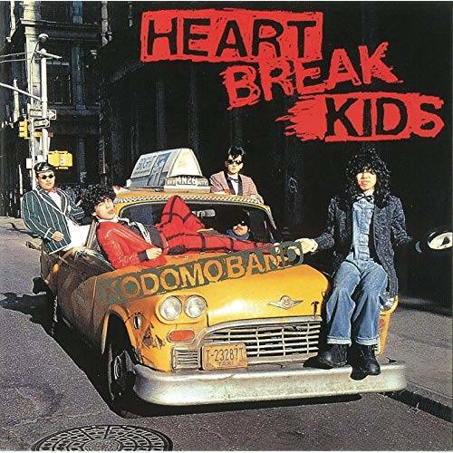 Amazon Music - 子供ばんどのHEART BREAK KIDS/Yes! We are KODOMO BAND - Amazon.co.jp (2074155)