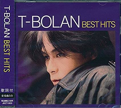 Amazon | T-BOLAN BEST HITS JDCT003 | | ミュージック | 音楽 (2113586)