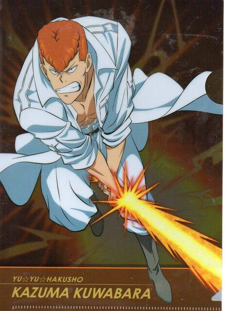 Amazon.co.jp: Clear File Plastic Bag Yu Hakusho Kuwabara Not For Sale: Hobby (2230673)