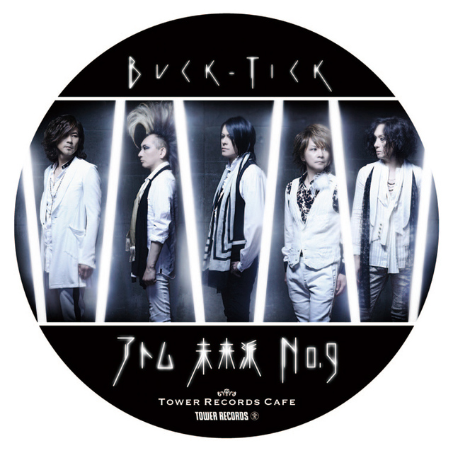 「BUCK-TICK × TOWER RECORDS ...