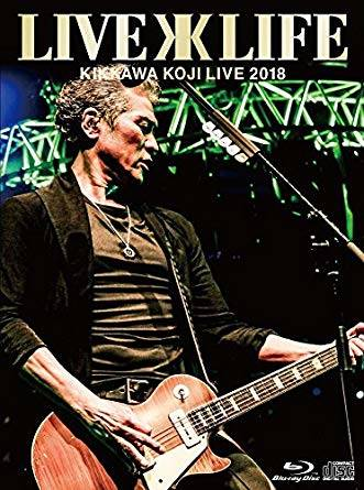 "Amazon.co.jp | KIKKAWA KOJI LIVE 2018 ""Live is Life""【完全生産限定盤】<BD+CD> [Blu-ray] DVD・ブルーレイ - 吉川晃司 (2048065)"